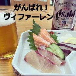 ビールと刺身.jpg