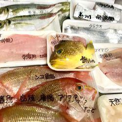 竹野鮮魚 刺身 お取り寄せ 煮魚.jpg